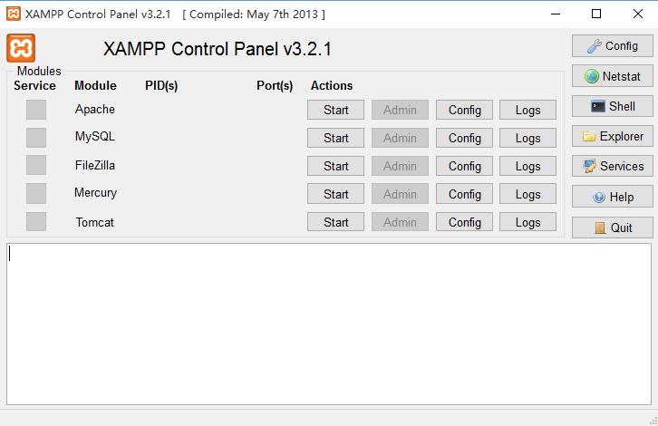 推荐两款本地PHP环境一键集成软件  第2张