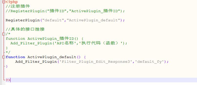 实例演示如何为Z-BlogPHP添加自定义字段  第3张