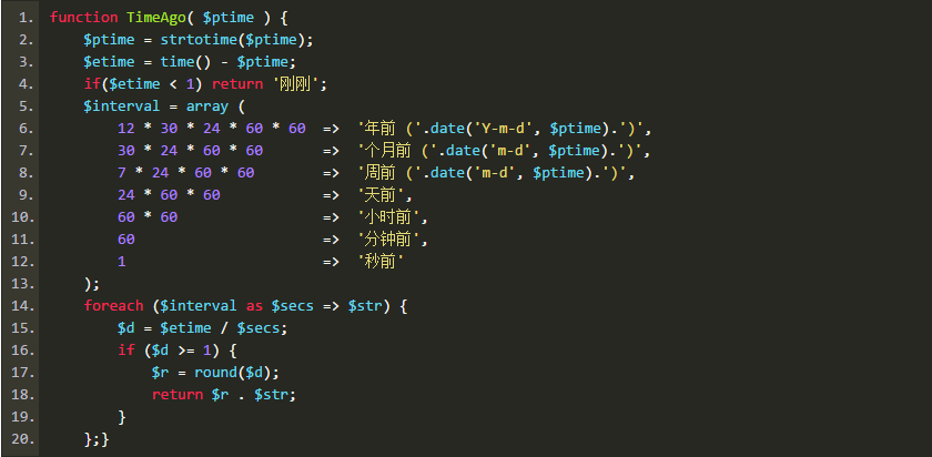 Z-Blog代码着色 之 Prettify代码高亮