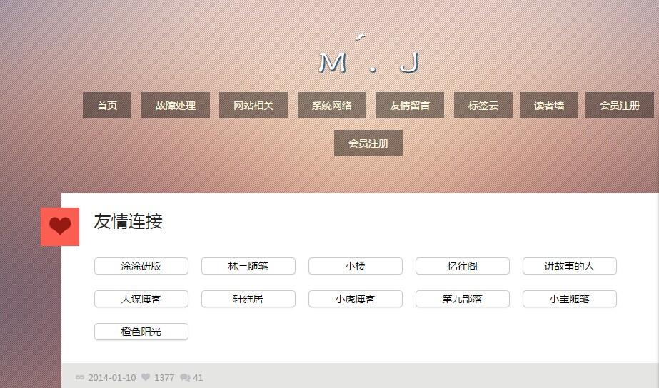 Zblog php新主题presence  第1张