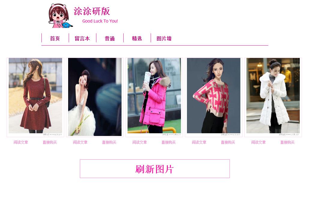 zblog php清新主题tqingxin  第4张