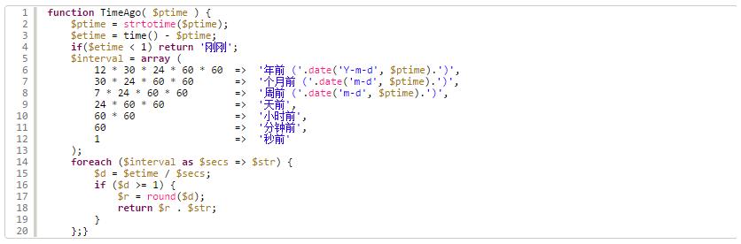 ZBLOG PHP代码高亮插件  第1张