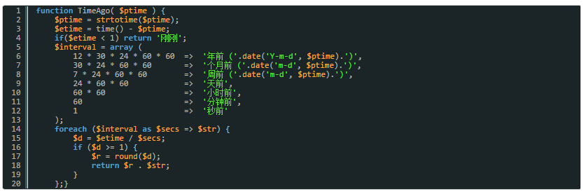 ZBLOG PHP代码高亮插件  第3张