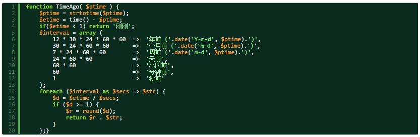 ZBLOG PHP代码高亮插件  第2张