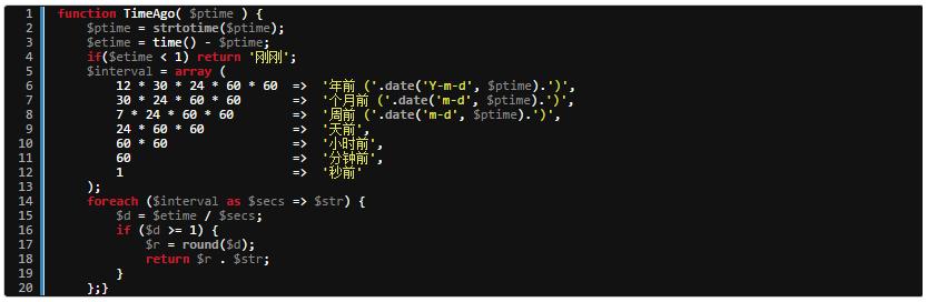 ZBLOG PHP代码高亮插件  第5张