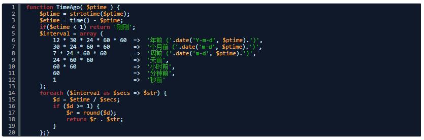 ZBLOG PHP代码高亮插件  第7张