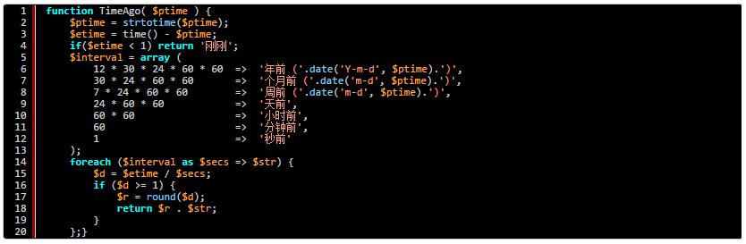 ZBLOG PHP代码高亮插件  第4张