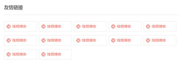 Z-Blog响应式主题-多功能CMS/博客模板  第8张