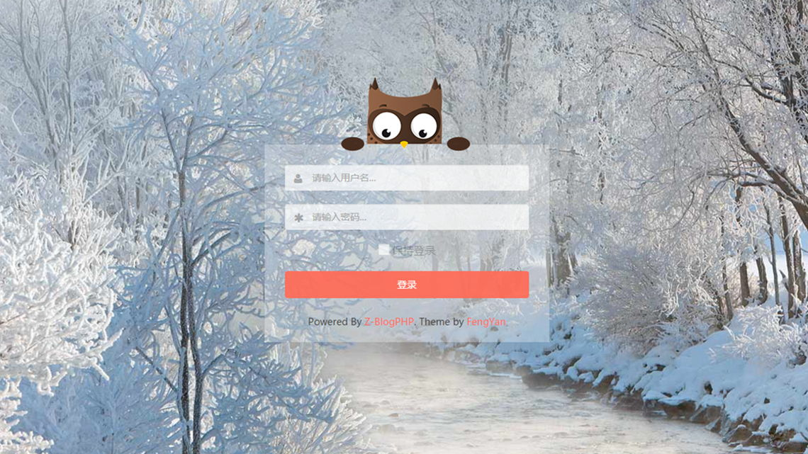 Z-Blog响应式主题-多功能CMS/博客模板  第9张