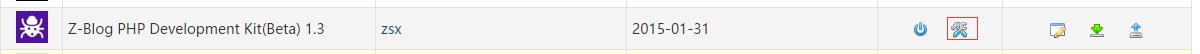 如何关闭Z-Blog页面中显示的运行信息  第2张