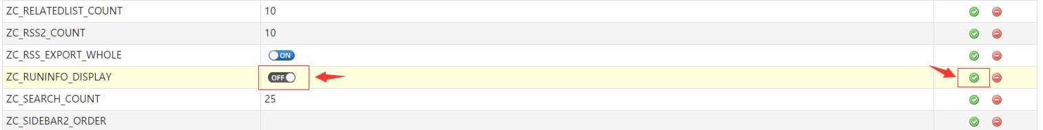 如何关闭Z-Blog页面中显示的运行信息  第4张