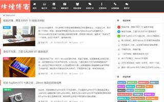 FY_YAN-响应式博客模板