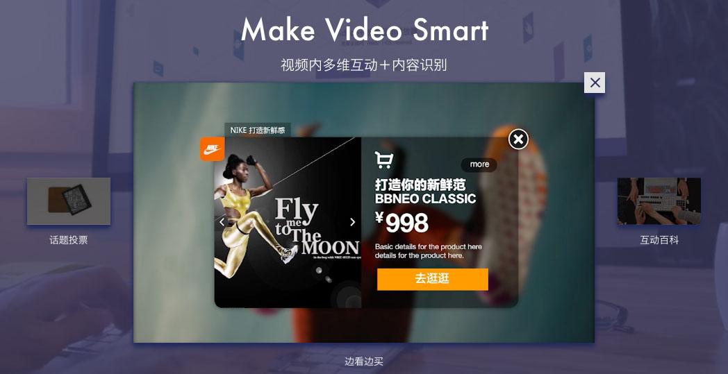 ZBlog插件|Video++智能互动视频播放器  第3张