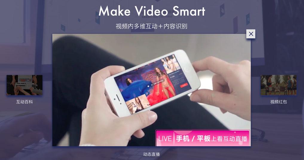 ZBlog插件|Video++智能互动视频播放器  第2张