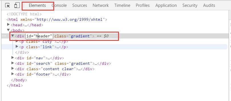 前端开发:Chrome开发者工具详解  第2张