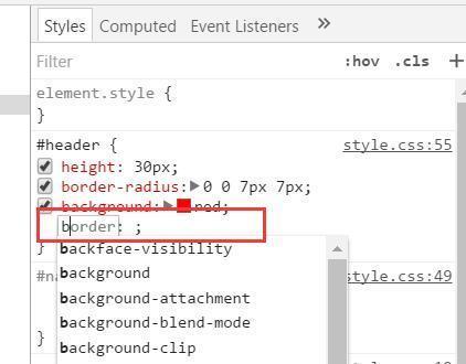 前端开发:Chrome开发者工具详解  第4张