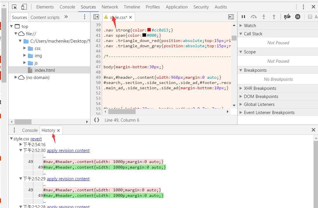 前端开发:Chrome开发者工具详解  第6张