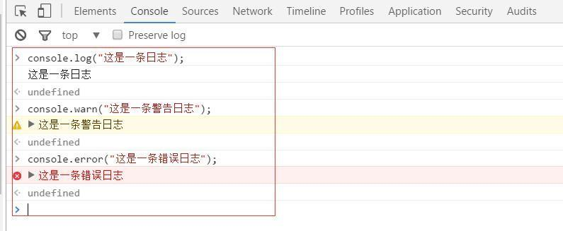 前端开发:Chrome开发者工具详解  第7张