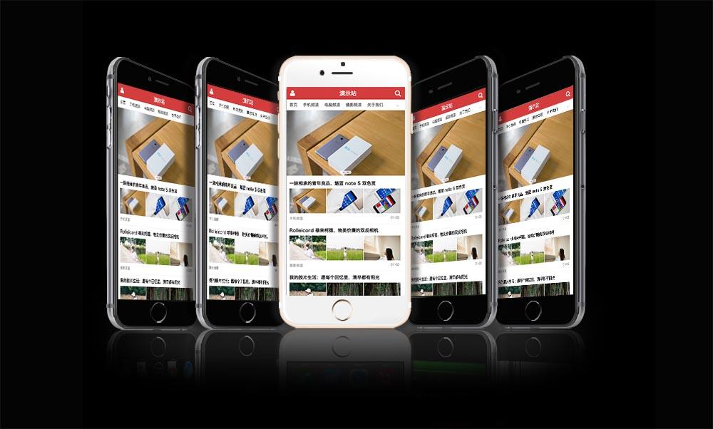 ZBlog移动主题-手机版博客模版  第1张