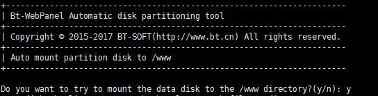 小白福音:Linux自动磁盘挂载工具 BT-Panel 1.0