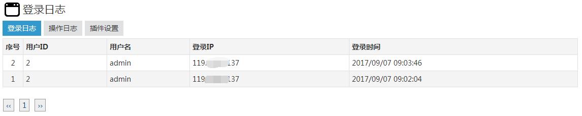 ZBlog插件-操作日志记录  第1张