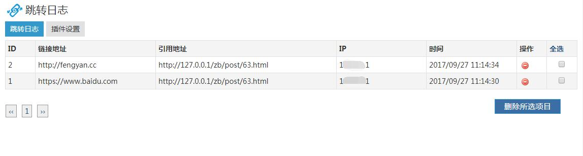 ZBlog文章外链转内链跳转插件  第3张