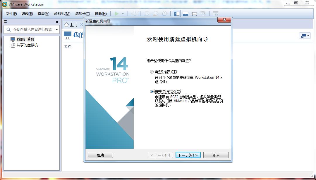 VMWare安装苹果Mac OS系统详细教程  第3张