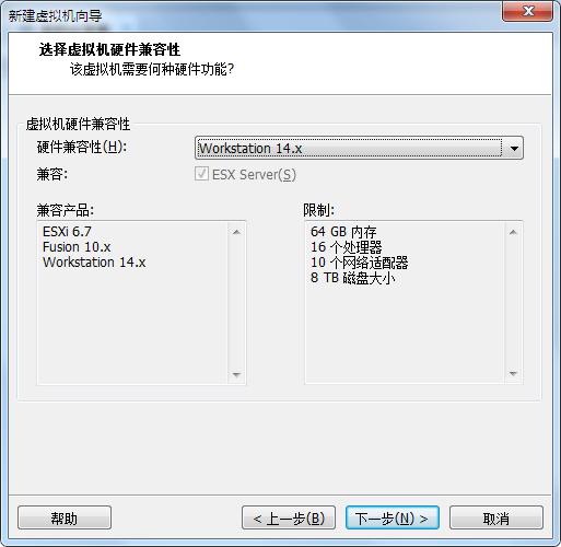 VMWare安装苹果Mac OS系统详细教程  第4张