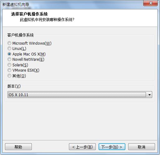 VMWare安装苹果Mac OS系统详细教程  第6张