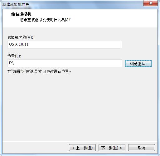 VMWare安装苹果Mac OS系统详细教程  第7张