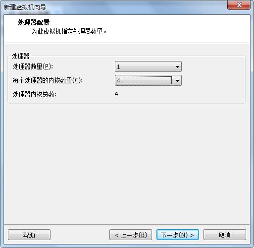 VMWare安装苹果Mac OS系统详细教程  第8张