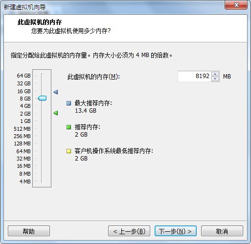 VMWare安装苹果Mac OS系统详细教程  第9张