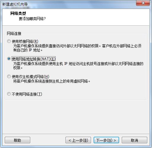 VMWare安装苹果Mac OS系统详细教程  第10张