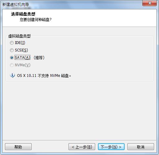 VMWare安装苹果Mac OS系统详细教程  第12张