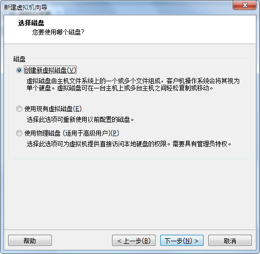 VMWare安装苹果Mac OS系统详细教程  第13张