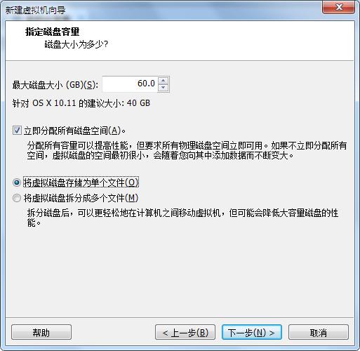 VMWare安装苹果Mac OS系统详细教程  第14张