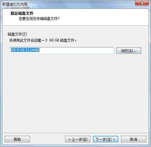 VMWare安装苹果Mac OS系统详细教程  第15张
