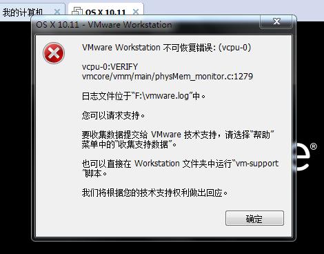 VMWare安装苹果Mac OS系统详细教程  第18张