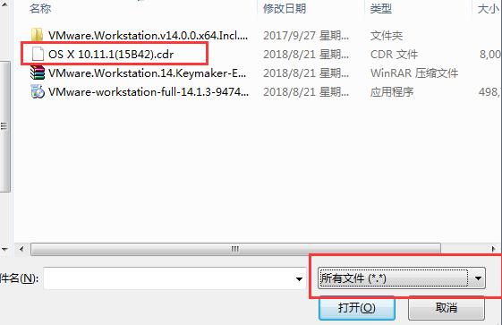 VMWare安装苹果Mac OS系统详细教程  第22张