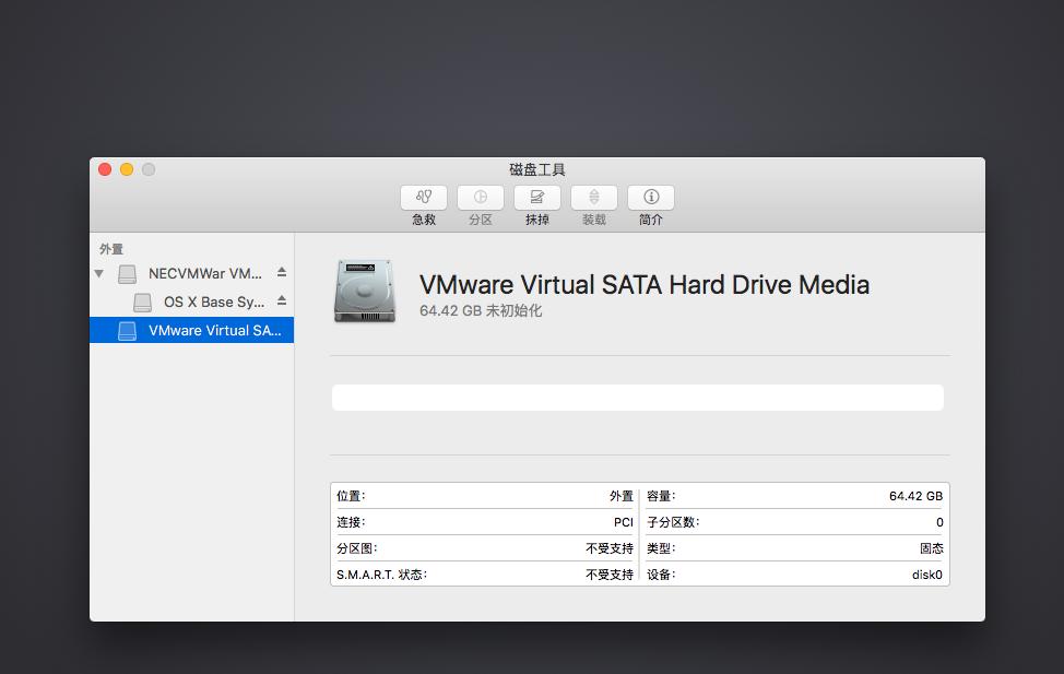 VMWare安装苹果Mac OS系统详细教程  第24张
