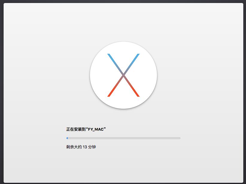VMWare安装苹果Mac OS系统详细教程  第27张