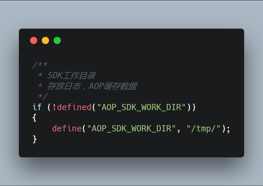 支付宝SDK报错 invalid [default store dir]: /tmp/ 解决方法
