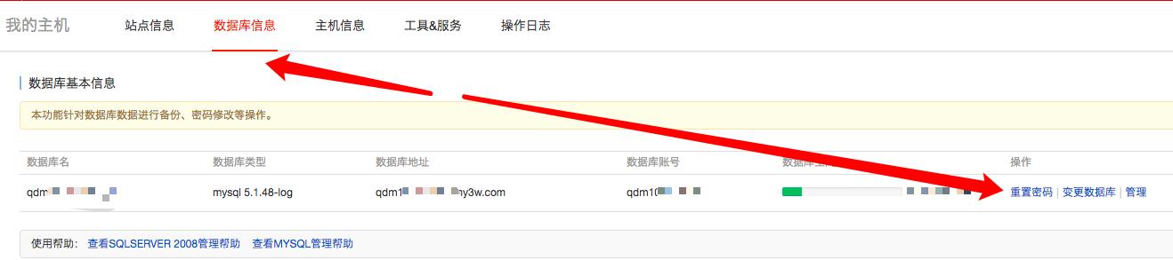 阿里云虚拟机切换PHP版本的方法  第3张