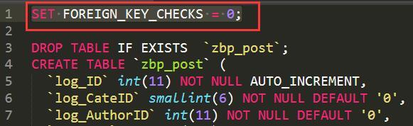 阿里云虚拟主机导出的数据出现T FOREIGN_KEY_CHECKS = 0;错误  第2张