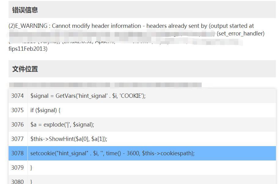 Zblog出现Cannot modify header information - headers already sent by的解决方法  第1张